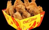 Жар-Пицца - Острые куриные крылышки 24шт