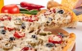 Жар-Пицца - Мексиканская целая